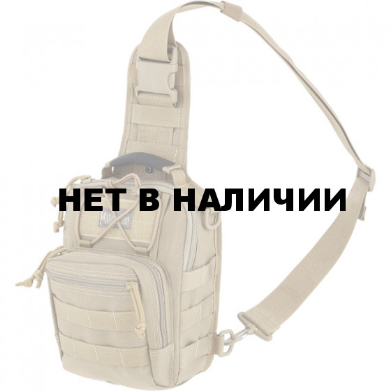 Сумка Maxpedition Remora Gearslinger khaki