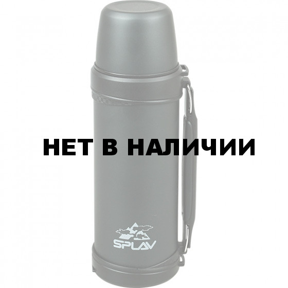 Термос SY-750 черный