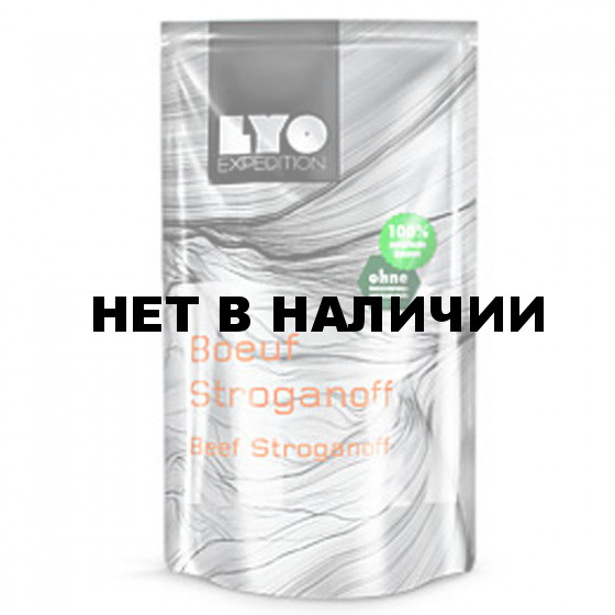 Сублимат Бефстроганов BEEF STROGANOFF (LYO FOOD)