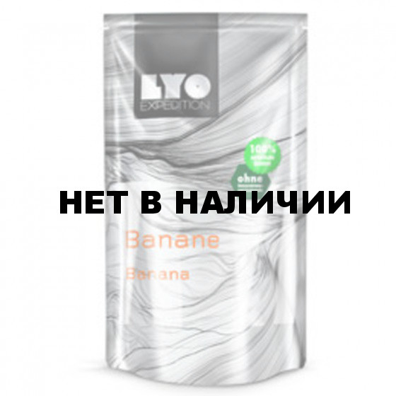 Сублимат Банан BANANA (LYO FOOD)
