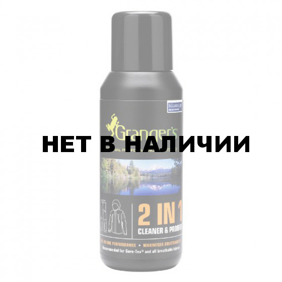 Водоотталкивающая пропитка+стирка 300ml GRF24(Grangers)