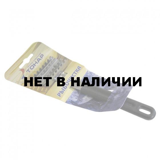 Рыбочистка (Барнаул)