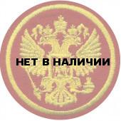 Нашивка на рукав герб РФ круг 65мм красный фон вышивка шелк