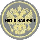 Нашивка на рукав герб РФ круг 65мм черный фон вышивка шелк