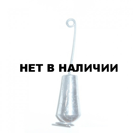 Отцеп КОНУС 40гр. (Рост) 16-18-03