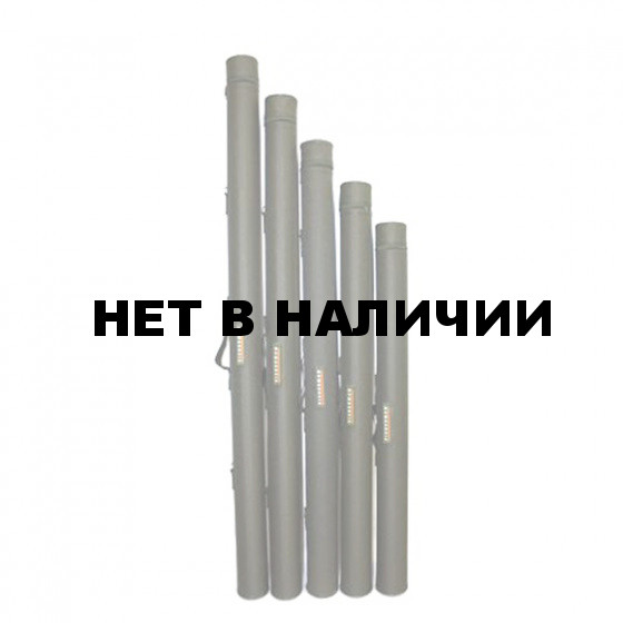 Чехол-тубус д/спиннинга жесткий Ф-179 (7,5см\150см) FISHERMAN