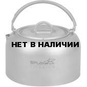 Чайник титановый 1 л.