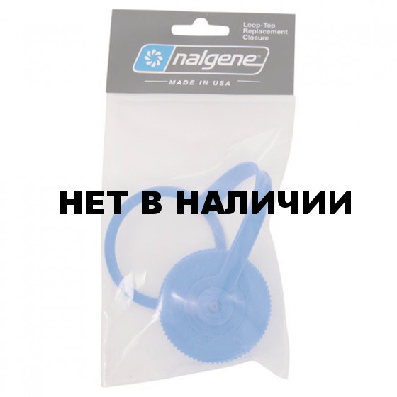 Крышка для бутылки Nalgene LID WM 1PT BLUE (PACKAGED)