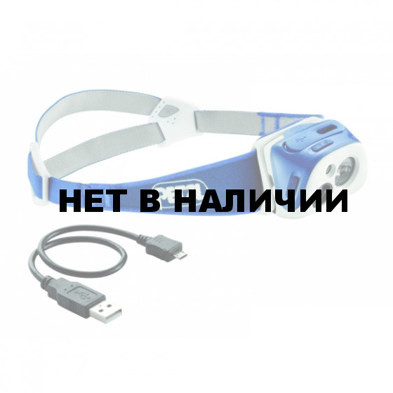 Фонарь TIKKA R+ Blue (Petzl)
