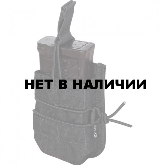 Шингл ВСС/М4 черный