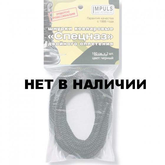 Шнурки кевларовые Спецназ 150 см бежевые (пара)