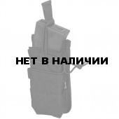 Шингл Сайга/Вепрь-12 на 8 и 10 патр черный