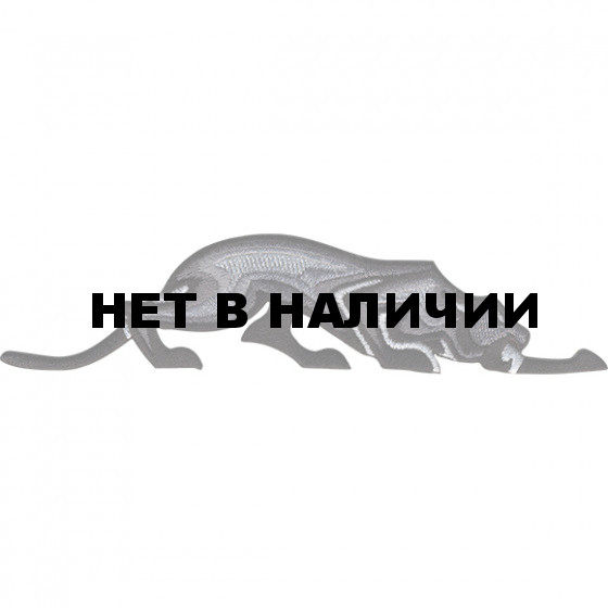 Термонаклейка -0433 ЯГУАР правый вышивка
