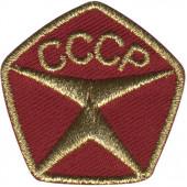 Термонаклейка -1194 Знак качества СССР вышивка