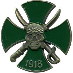 Магнит Знак Кубанского партиз. отряда Покровского металл