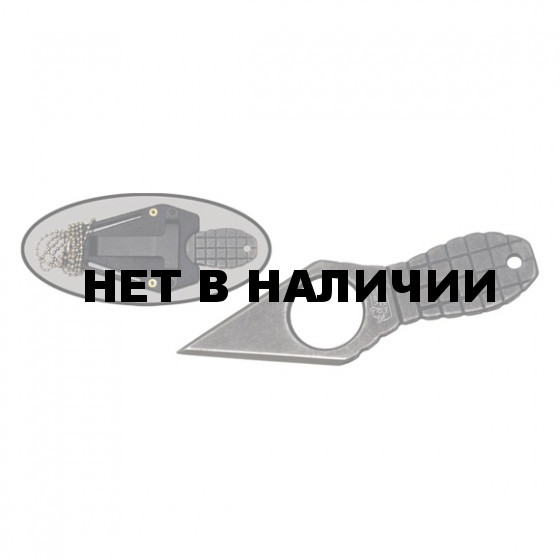 Нож скл. Viking Nordway P2028