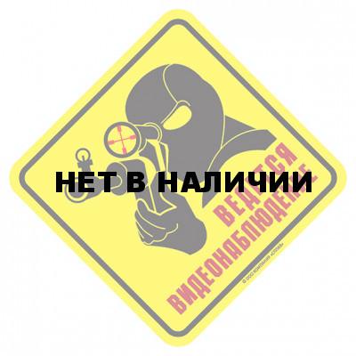 Наклейка с флагом россии phantom недорого компас spark fly more combo в наличии