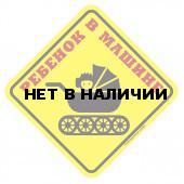 Наклейка Ребёнок в машине ТАНК сувенирная