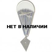 Нагрудный знак Парашютист самолет металл