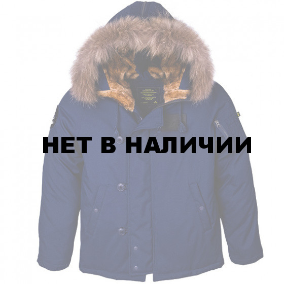 Куртка N-2B Elevon Alpha Industries rep. blue