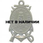 Магнит За пограничный надзор металл