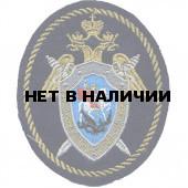 Нашивка на рукав с липучкой Следственный Комитет РФ вышивка шёлк