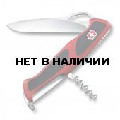 Нож Victorinox 0.9523. C