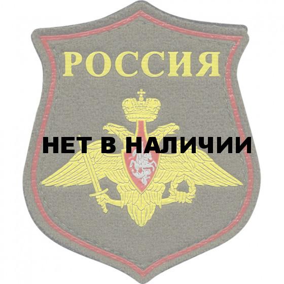 Нашивка на рукав фигурная с липучкой ВС РФ полевая пластик