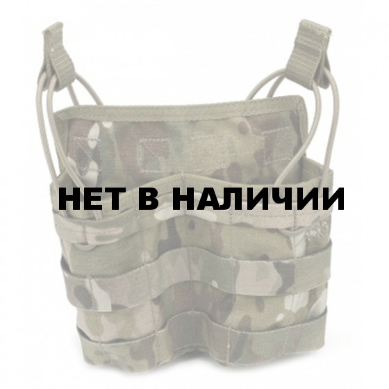 Подсумок TT 2-Single Mag Pouch EL (multicam)