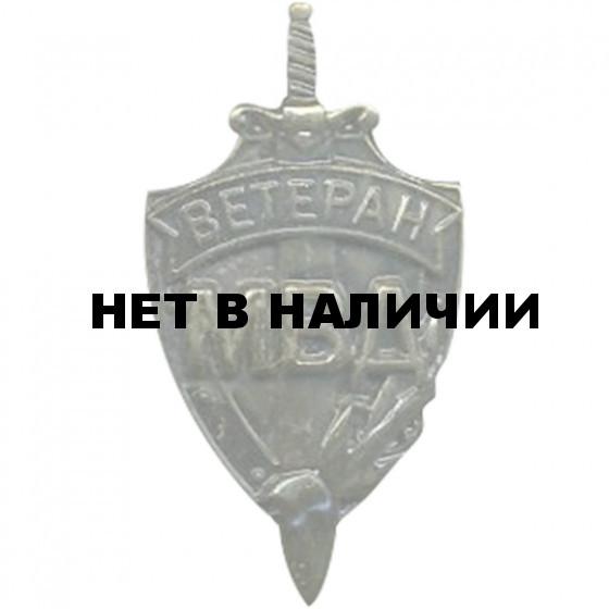 Миниатюрный знак Ветеран МВД металл