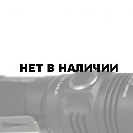 Фонарь SUNWAYMAN C20C
