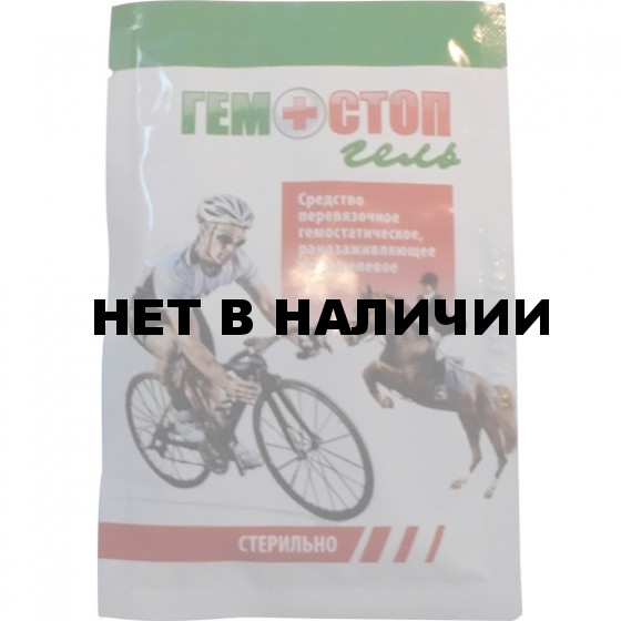 Гемостоп-гель салфетка 13,5х18,5