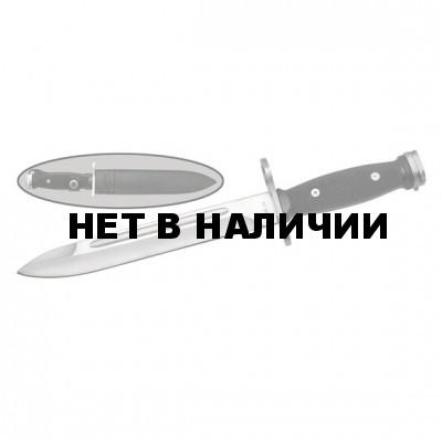 Нож АК-74 (Viking Norway)