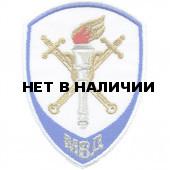 Нашивка на рукав Следственные подразделения МВД России парадная белая вышивка люрекс