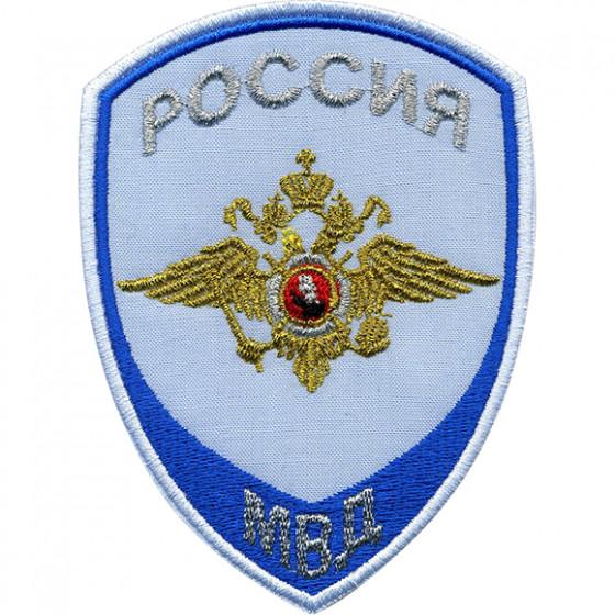 Нашивка на рукав Россия МВД Юстиция на рубашку вышивка люрекс