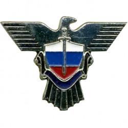 Эмблема петличная Спецсвязь металл