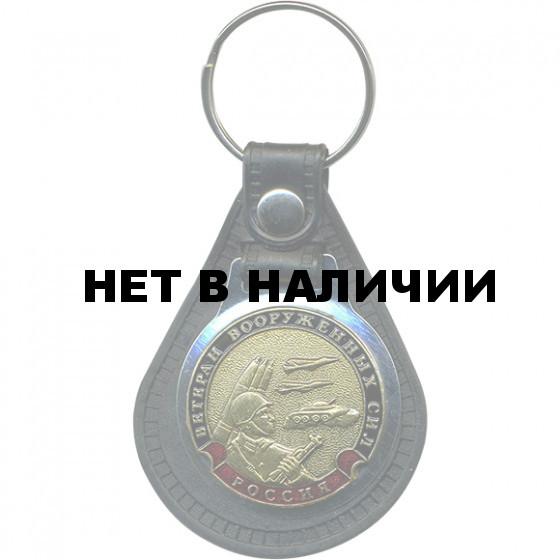 Брелок Россия Ветеран ВС на подложке