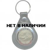 Брелок Россия Ветеран ВМФ на подложке