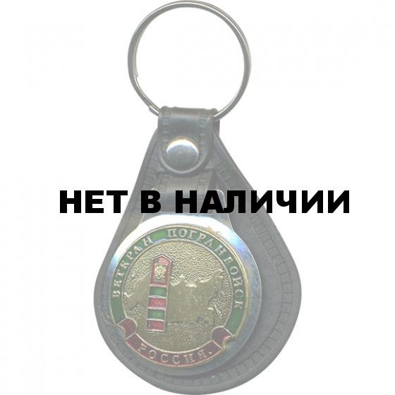Брелок Россия Ветеран Погранвойск на подложке