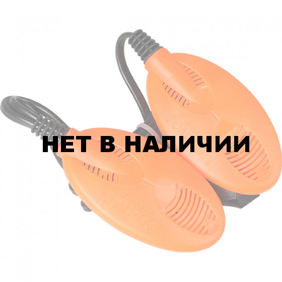 Сушилка для обуви Lacona Compact