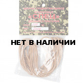 Шнурки (пара) кевлар. плетен. Спец L=180 см бежевый