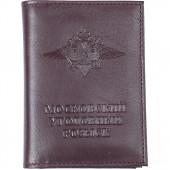 Обложка АВТО Московский уголовный розыск с тиснением кожа