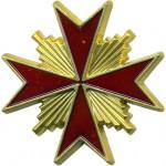 Магнит Знак Казачьего полка металл