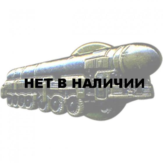 Миниатюрный знак РКСН Тополь-М металл