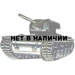 Магнит Танк КВ -1 мини металл