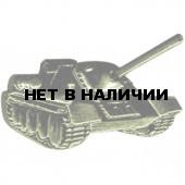 Магнит СУ-100 мини металл