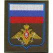 Нашивка на рукав ВС пр 300 Космические войска оливковый фон вышивка шёлк