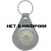 Брелок Россия ВДВ Никто кроме нас парашют на подложке