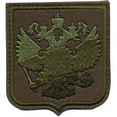 Нашивка на рукав с липучкой Герб РФ тактический вышивка шёлк