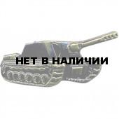 Магнит ИСУ-152 мини металл